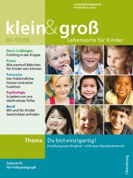 kug200902_Cover.jpg